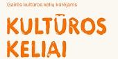 Kultūros keliai